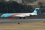 JapanAirSystem MD-90 fukuoka 20050314150048.jpg