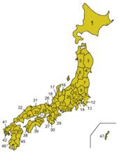 Prefectures Du Japon
