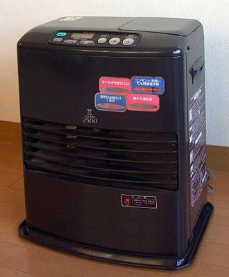 Kerosene heater - A modern Japanese kerosene heater
