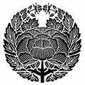 Japanese Crest Dakibotan.jpg