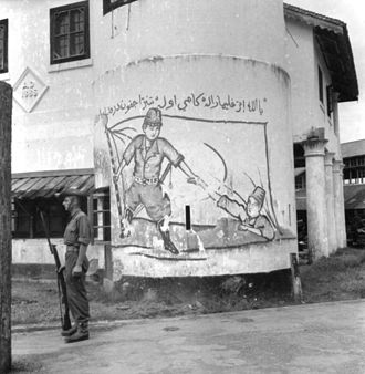 Propaganda in Japan during the Second Sino-Japanese War and World War II - A Japanese propaganda in Jawi script found in the town of Kuching, Sarawak after the capturing of the town by the Australian forces.