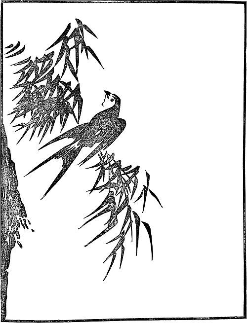 Anese Wood Engravings