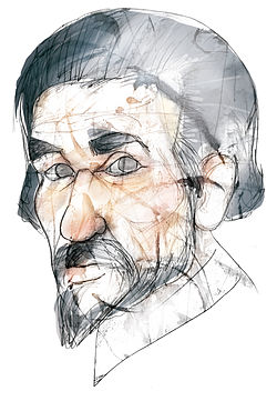 Jerónimo de Ayanz y Beaumont (MUNCYT, Eulogia Merle).jpg