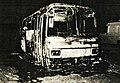 Jericho bus firebombing 1988.jpg