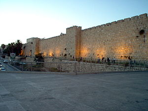City of David National Park - The old city walls near the Jaffa Gate.
