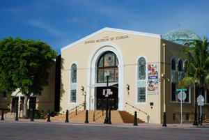 Jewish Museum of Florida - Image: Jewish Museum Miami Beach