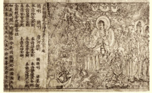 Papermaking - The Diamond Sutra of the Chinese Tang Dynasty, the oldest dated printed book in the world, found at Dunhuang, from 868 CE.