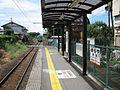 Joden-Araya-station-platform-20100907.jpg