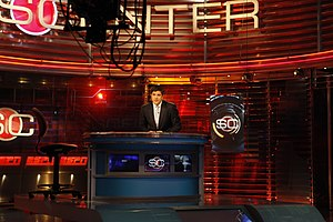 Josh Elliott - Elliott on the set of SportsCenter