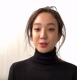 Jung Ryeo-Won in 2018.jpg