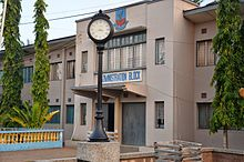 KETASCO ADMINISTRATION BLOCK.JPG