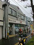 Kagoshima Sanwa Post office.JPG