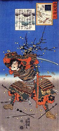 Kajiwara Genda Kagesue for Umegae.jpg