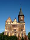 Kaliningrad cathedral.png
