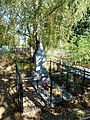 Kamin-Kashyrskyi Volynska-grave of Marchuk-1.jpg