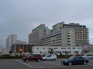 Kanazawa Medical University Hospital.jpg