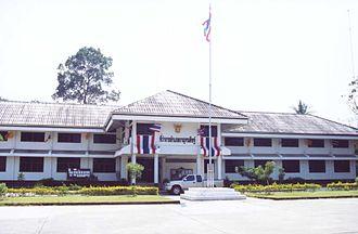 Kanchanadit District - Kanchanadit district office