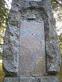 Kanepi Vabadussõja mälestussammas..jpg