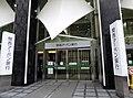 Kansai Urban Banking Coporation Shinsaibashi branch on 28th March 2019.jpg