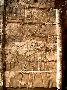 Relief of Takelot III from Karnak temple