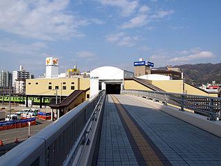 Kashiwara Station Railway station in Kashiwara, Osaka Prefecture, Japan