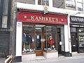 Kashket Mayfair London 2529.JPG