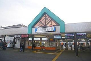 Kasukabe Station Railway station in Kasukabe, Saitama Prefecture, Japan