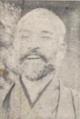 Katsuji Yamamoto.png