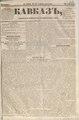 Kavkaz 1856 N30.pdf