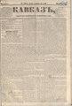Kavkaz 1856 N68.pdf