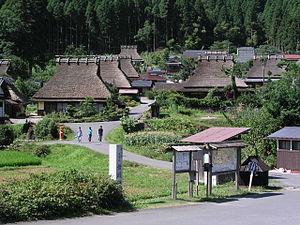 Kyoto Tamba Kogen Quasi-National Park - Image: Kayabukinosato 01