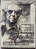 Kazimierz Kopczyński