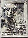 Kazimierz Kopczyński (plaque).JPG