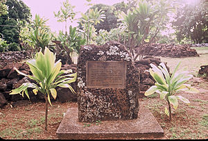 Kea'iwa Heiau State Recreation Area - Image: Keaiwa heiau plaque