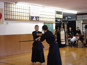 All Japan Kendo Federation - Image: Kendokata Yohonme