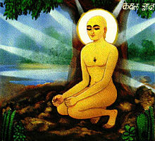 Painting of Mahavira meditating under a tree