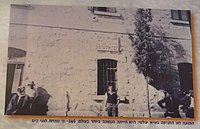 Kfar-Yehoshua-old-RW-station-819c1.jpg