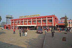 Kharagpur Railway Junction Station - Kharagpur - West Midnapore 2013-01-26 3621.JPG