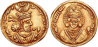 Hormuzan - Gold dinar of Khosrow II.