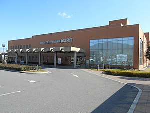 Kihoku Branch Hospital, Wakayama Medical University.jpg