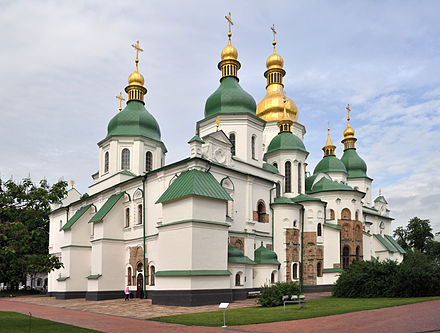The Saint Sophia Cathedral in Kiev, a UNESCO World Heritage Site, is one of the main Christian cathedrals in Ukraine Kijow - Sobor Madrosci Bozej 01.jpg