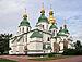 Kijów - Sobór Mądrości Bożej 01.jpg