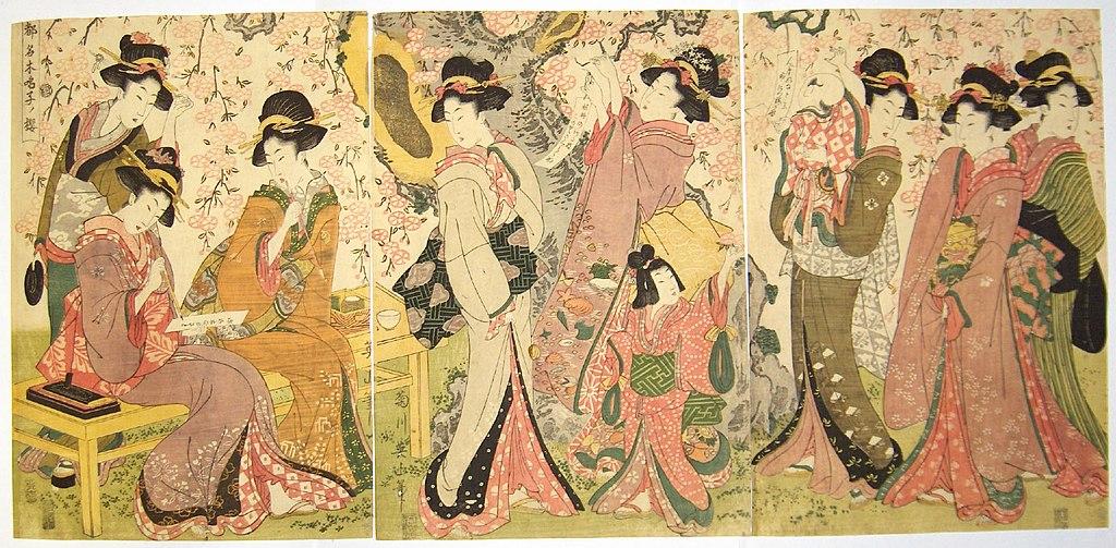 Kikugawa Eizan - Miyako meibonku naruko no sakura