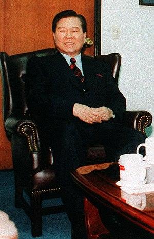 Kim Dae-jung - Kim Dae-Jung in 1998