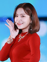Kim Yeri at Friendship Super Show Red Velvet on October 14, 2017 (1).jpg