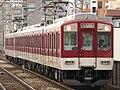 Kin8810 (2008-01-27).jpg
