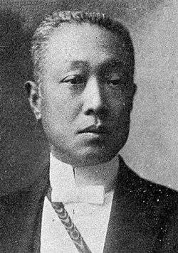 Kinmochi Saionji.jpg