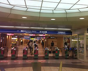 Kita-Senju Station - Tobu Skytree Line ticket barriers