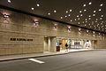 Kobe Portopia Hotel entrance 20120809-001.jpg