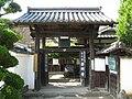 Kongouji (Gojo, Nara)1.jpg